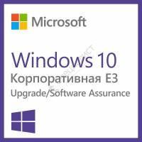 Microsoft Windows Enterprise Per Device Single Upgrade/Software Assurance Pack OLP No Level [KV3-00262]