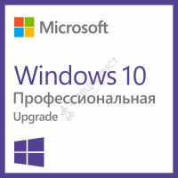 Microsoft Windows 10 Professional Russian Upgrade OLP Level A Government [FQC-09544]
