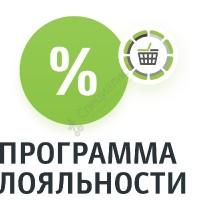 Frontol Discount Unit (1 год)