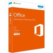 Microsoft Office для дома и бизнеса 2019 (русский язык, коробочная версия) [T5D-03242]