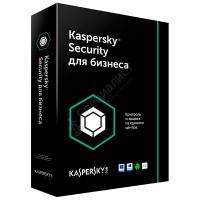 Kaspersky Endpoint Security для бизнеса Расширенный (базовая лицензия на 1 год  от 10 до 14 узлов) [KL4867RAKFS]