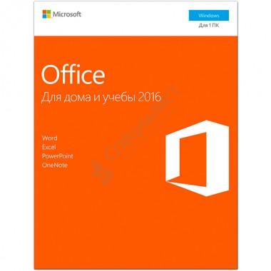 Microsoft Office для дома и учебы 2016 (все языки, электронная версия) [79G-04288]