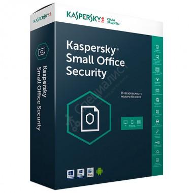 Kaspersky Small Office Security 6 (базовая лицензия на 1 год на 5 ПК, моб. устройств и 1 файлсервер) [KL4135RCEFS]