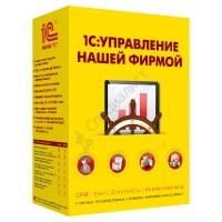 1С:Управление нашей фирмой 8 ПРОФ. Электронная поставка