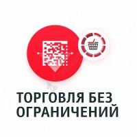Frontol 6 + подписка на обновления 1 год + Frontol Alco Unit 3.0 (1 год)