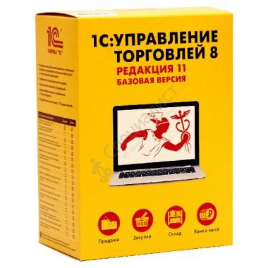1С:Управление торговлей 8. Базовая версия. Электронная поставка