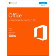 Microsoft Office для дома и бизнеса 2016 (все языки, электронная версия) [T5D-02322]