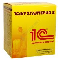 1С:Бухгалтерия 8 для 1. Электронная поставка