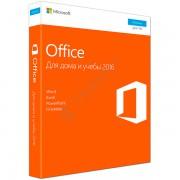 Microsoft Office для дома и учебы 2016 (русский язык, коробочная версия) [79G-04713]
