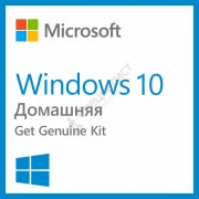 Microsoft Windows 10 Home GGK 64-bit Russian 1pk DSP ORT OEI DVD [L3P-00014]