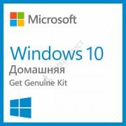 Microsoft Windows 10 Home GGK 64-bit Russian 1pk DSP ORT OEI DVD [L3P-00014]
